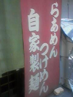 071114_1204~001.jpg